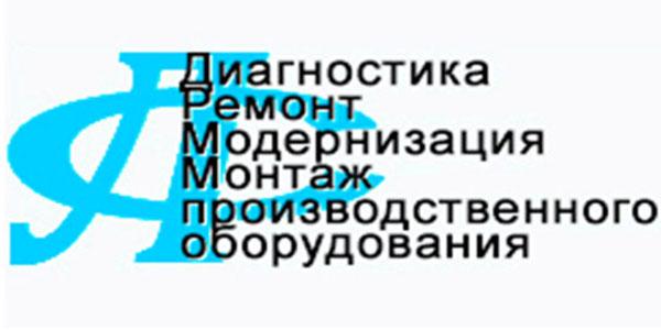 Логостекло