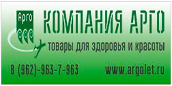 Компания «Арго» в Жуковском