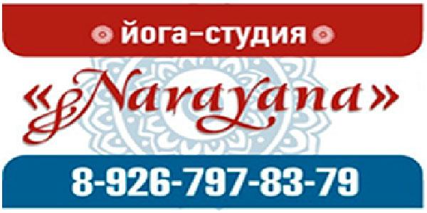 «Narayana»  йога (ИП Василенко)